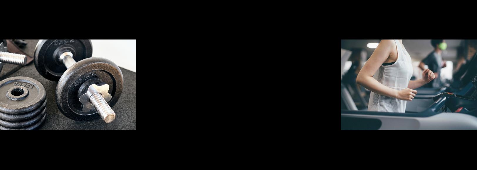 メディカルジムVIVID